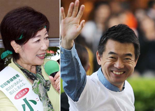 大阪に続き東京でも野党は駆逐されるのか(C)日刊ゲンダイ
