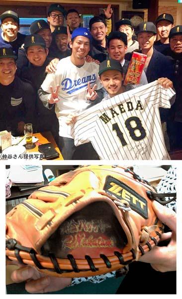 送別会の様子(上)・仲谷さんが高校時代に使っていた捕手ミットには「黄金バッテリー」という刺繍が(提供写真)