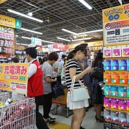 <第1回>任天堂は140億円ゲット 一番儲かる企業はどこだ?