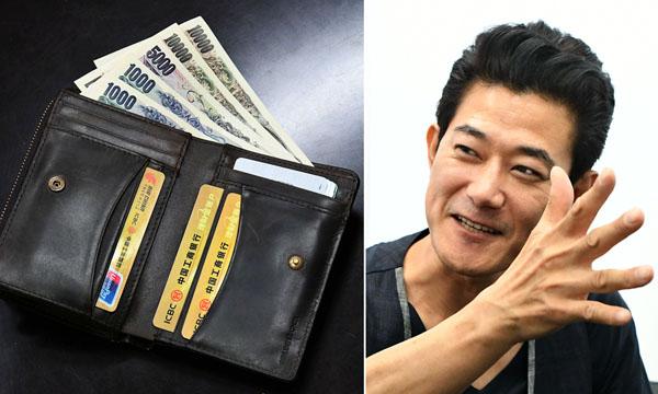 中国で使っていたのは工商銀行のキャッシュカードとクレジットカード(C)日刊ゲンダイ