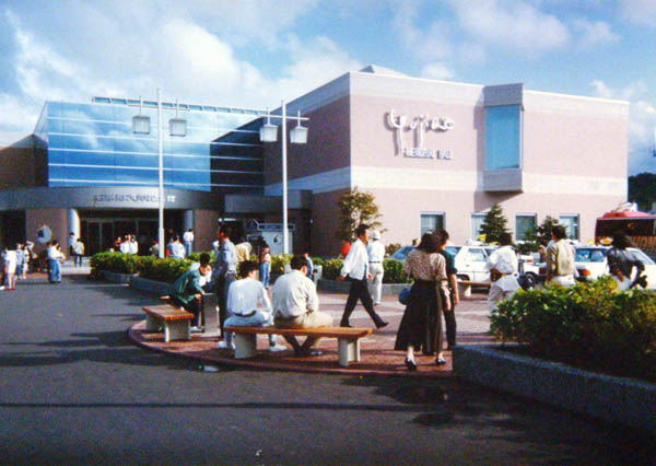 石原裕次郎記念館は来年8月末に閉館(C)日刊ゲンダイ