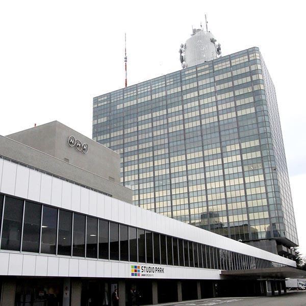 NHKでは大河「龍馬伝」も制作(C)日刊ゲンダイ