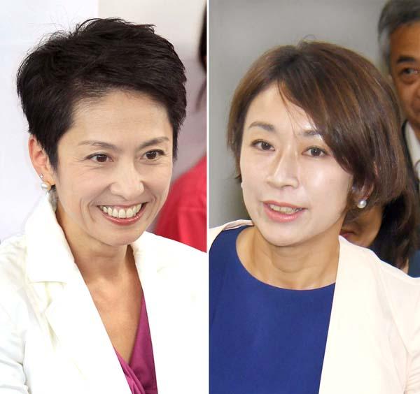 蓮舫代表代行(左)と山尾政調会長/(C)日刊ゲンダイ
