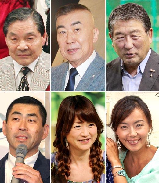 左から笑福亭仁鶴と桂南光、桂三枝と山瀬まみ、徳光和夫と田中律子(C)日刊ゲンダイ
