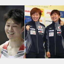 メダルが期待される体操の内村(左)と卓球の石川・福原(C)日刊ゲンダイ