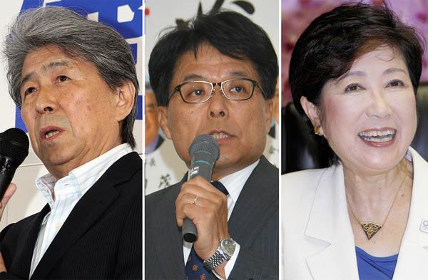 左から、鳥越俊太郎、増田寛也、小池百合子の3氏(C)日刊ゲンダイ