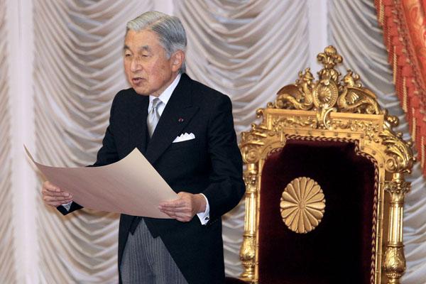 通常国会の開会式でお言葉を述べられる天皇陛下(C)日刊ゲンダイ
