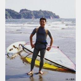 森朗さんがウインドサーフィンを始めた頃