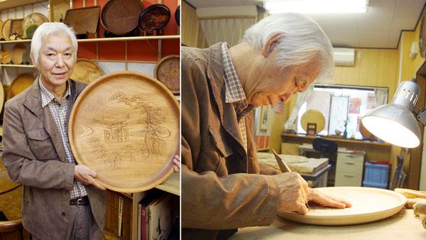 伝統工芸士・広川和男さん(提供写真)