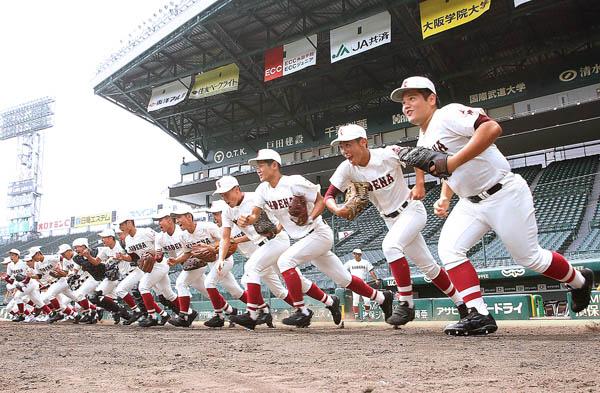 """""""甲子園""""は野球だけじゃないのだ(C)日刊ゲンダイ"""