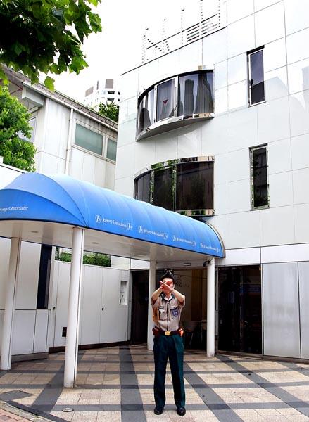 SMAP解散を発表したジャニーズ事務所(C)日刊ゲンダイ