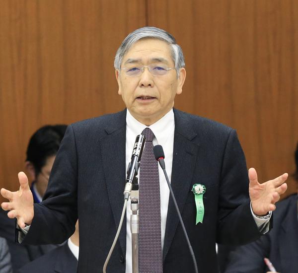 マイナス金利も追い風(C)日刊ゲンダイ