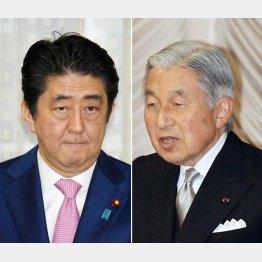 安倍首相(左)と天皇陛下/(C)日刊ゲンダイ