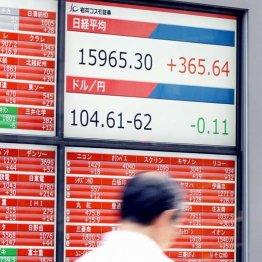 """平均株価は7割的中 """"AIトレード""""で一獲千金の現実味"""