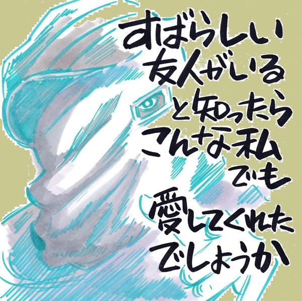「エレファント・マン」イラスト・クロキタダユキ