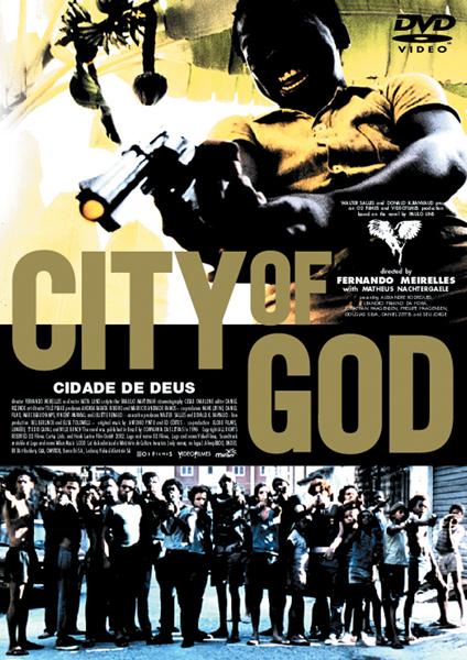 「シティ・オブ・ゴッド」発売:アスミック・エース 販売:KADOKAWA