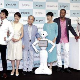 """""""家事ロボット""""が2020年までに家族の仲間入りをする"""