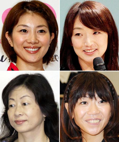左上から時計回りに、潮田玲子、岩崎恭子、高橋尚子、山口香(C)日刊ゲンダイ
