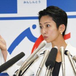 蓮舫氏に「衆院鞍替えプラン」浮上 東京10区補選に出馬か