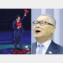 マリオの中から安倍首相が登場(右は森喜朗会長)