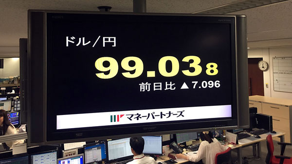定着するか?(C)日刊ゲンダイ