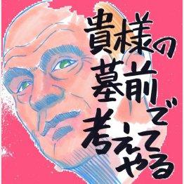 「ザ・シークレット・サービス」イラスト・クロキタダユキ