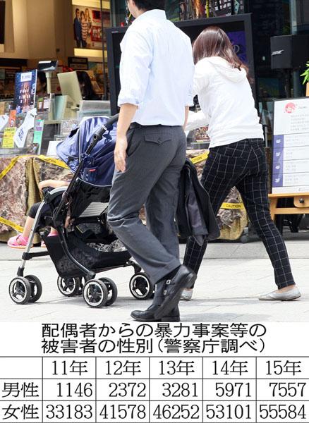 子供が人質になることも…(C)日刊ゲンダイ