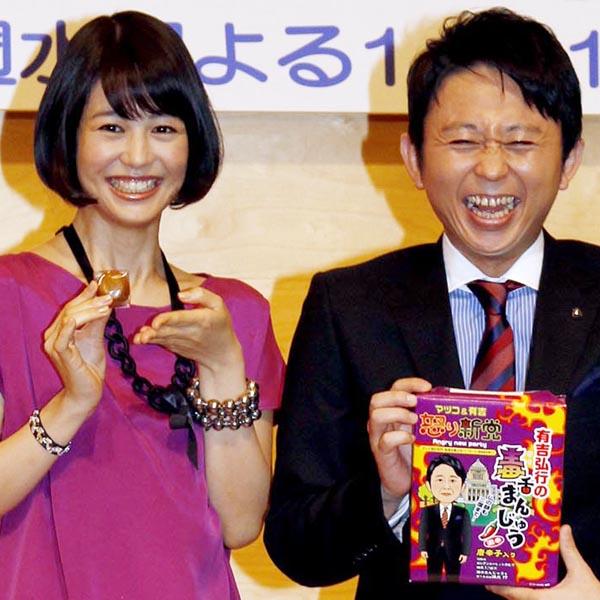 「マツコ&有吉の怒り新党」での夏目三久と有吉弘行(C)日刊ゲンダイ