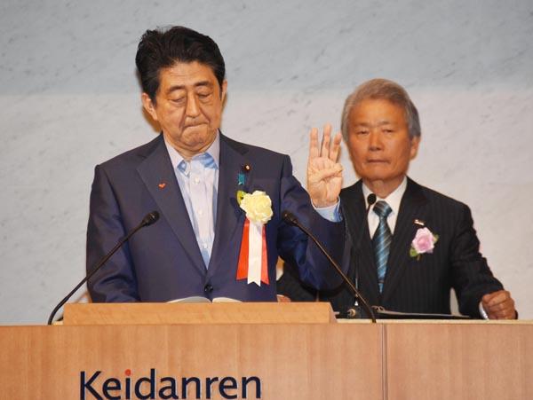 経団連定時総会でもあいかわらず三本の矢(C)日刊ゲンダイ