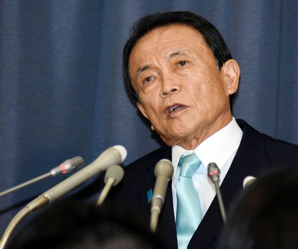 麻生太郎副総理、財務大臣(C)日刊ゲンダイ