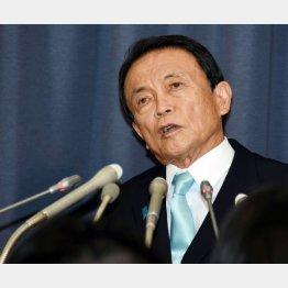 麻生太郎副総理、財務大臣