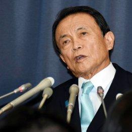 麻生太郎財務相 官房長官と冷戦も首相とはゴルフで手打ち