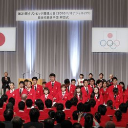 リオ五輪日本選手団の解団式