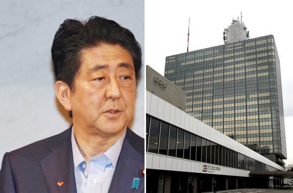 """安倍政権の""""御用メディア""""NHKが原発政策を批判(C)日刊ゲンダイ"""