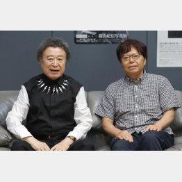 篠山紀信氏(左)と中森明夫氏