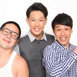 ネルソンズの3人は体育会系 身体能力と笑いを見事融合