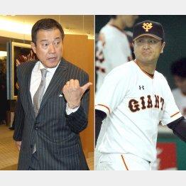 原前監督(左)と高橋監督