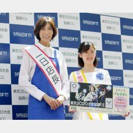 大林素子(左)は大きな体を縮めて恐縮(C)日刊ゲンダイ