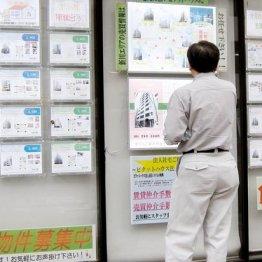 <第5回>賃貸は持ち家より生涯負担で2000万円多くなる