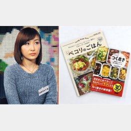 「はあちゅう」こと伊藤春香さんはカリスマブロガーからTVコメンテーターに(C)日刊ゲンダイ