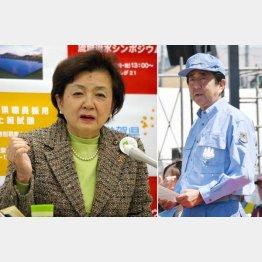 嘉田氏が2年前に予見(左)