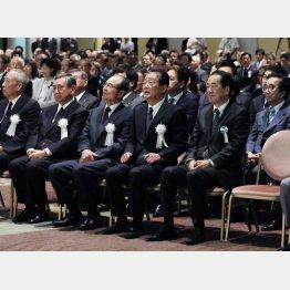 多くの著名人が出席した