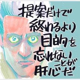 「ナイトクローラー」イラスト・クロキタダユキ