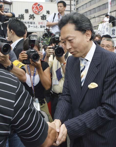 鳩山元首相も築地で「反対」演説(09年の都議選)(C)日刊ゲンダイ