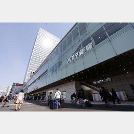 バスタ新宿なら4時発(C)日刊ゲンダイ