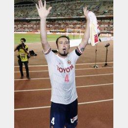 新潟戦後「熱い試合をさせてもらった」と闘莉王(C)共同通信社