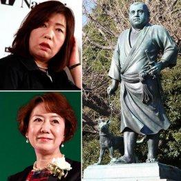 林真理子氏(左上)と中園ミホ氏(左下)は合コン仲間(C)日刊ゲンダイ