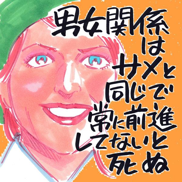 アニーホール1977年米日刊ゲンダイdigital