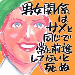 「アニー・ホール」イラスト・クロキタダユキ