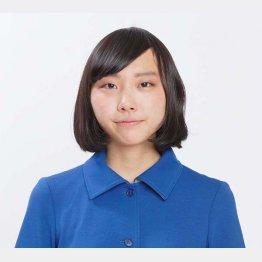 美大進学を諦めNSC入り(C)日刊ゲンダイ